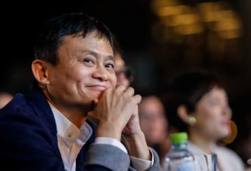 蚂蚁集团确定A股发行价 马云或成全球第11大富豪