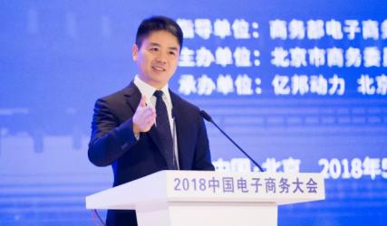 刘强东梦想成真!京东物流或于明年上市,估值400亿美元!