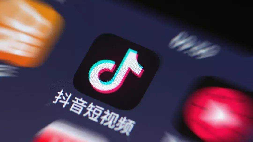 抖音电商中秋大促:国货品牌商品成交量同比增长523.8%