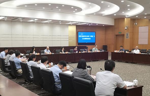 《浙江省标准化条例》10月1日正式实施